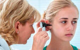 Прыщик в ухе, болит: что делать? Причины и лечение в домашних условиях