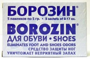 Порошок от запаха ног: аптечные средства, косметические продукты, присыпки