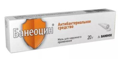 Лучшие средства для лечения опрелостей в паху у взрослого