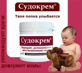 Потничка у новорожденных детей: причины и рекомендации как и чем лечить