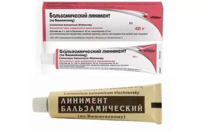 Как использовать мазь Вишневского от прыщей на лице?
