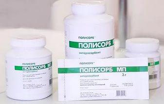 Таблетки для кишечника от прыщей: какие препараты выбрать