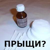 Воспаление на лобковой части у женщин