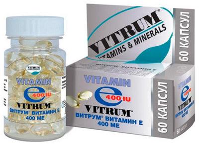 Эффективность приема витаминов для предотвращения фурункулеза